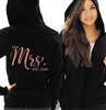 The Mrs. EST Chic Rose Gold Glitter Lightweight Hoodie